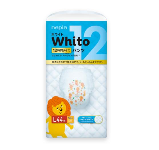 ホワイトのおむつ無料サンプルプレゼント