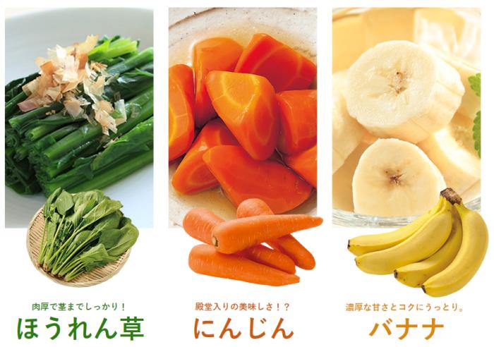 らでぃっしゅぼーやのお野菜サンプルプレゼント