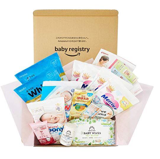 ベビーレジストリの出産お試しボックス