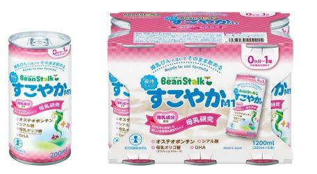 雪印メグミルク ビーンスタークの液体ミルク